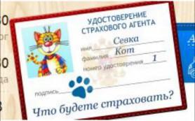 ЦБ приостановил лицензию Регионального страхового центра