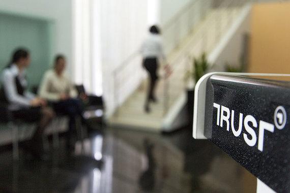 Бизнесмен отсудил у «Траста» 4 млн рублей за навязанные страховки при кредитовании