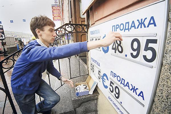 ЦБ наказал рубль интервенциями