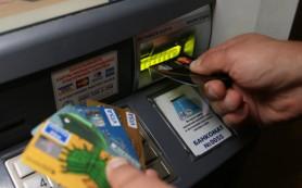 В России используется только каждая пятая выданная кредитка