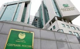 Российские банки стали популярны среди вкладчиков в Европе