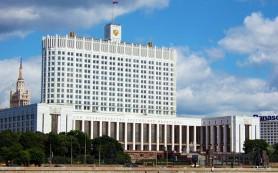 В правительстве РФ допустили резкое повышение пенсионного возраста до 63 лет