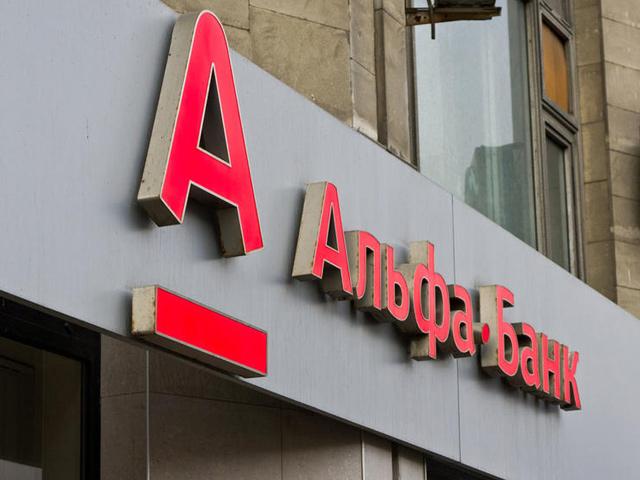«Альфа-банк» прекращал обслуживать карты из-за «временной недоступности систем»