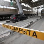 С 1 июля вводится плата за проезд на участке автодороги Москва-Петербург