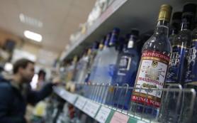 Минфин предложил увеличить акцизы на крепкий алкоголь в 2018 году на 26 рублей
