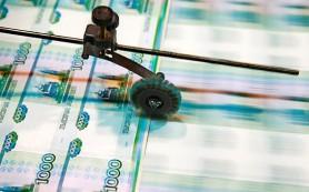Двузначные ставки по рублевым вкладам исчезнут через три недели