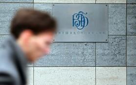 Внешэкономбанк предложил продлить срок обращения за накопительной пенсией
