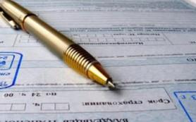 ЦБ отозвал лицензию у страховой компании «Союз-Жизнь», приостановил действие лицензий трех страховщиков