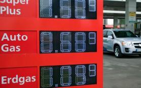 Германия запрещает «Газпрому» продавать газ на заправках