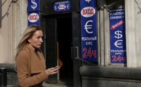 Курс доллара на открытии торгов вырос до 57,27 рубля