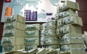 ЦБ РФ приостановил ежедневные покупки валюты для пополнения международных резервов
