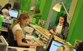 Сбербанк запустил проект по распознаванию эмоций клиентов