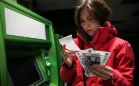 Банки могут обязать предоставлять информацию о хищениях средств клиентов