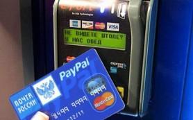 Локо-Банк предлагает премиальные карты Visa и MasterCard с cash back