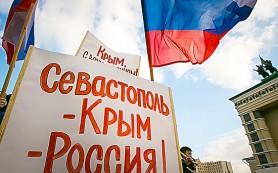 Киев выключил рубильник: поставки электроэнергии в Крым прекращены