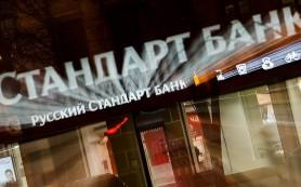 Программу докапитализации банков могут расширить для «Русского Стандарта»