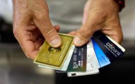 Кредитки с хитростями