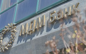МДМ Банк изменил процентные ставки по кредитным картам