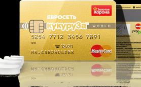Связь-Банк отменил плату за переводы с карт сторонних банков на карты Visa Rewards в системе «Мегапэй»