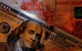 Рубль вечером вновь ушел в минус вслед за падением нефти ниже $50