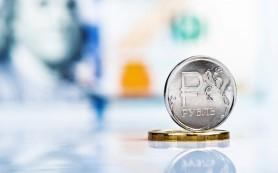 Дефицит бюджета России за 7 месяцев составил 1,12 трлн рублей