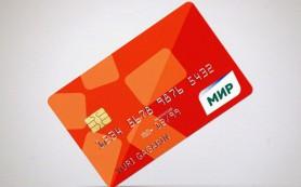 Первые карты национальной платежной системы «Мир» будут выпущены в декабре