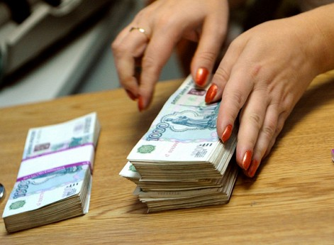 Пенсионные накопления под управлением «Интерфина» зависли в банке Мотылева
