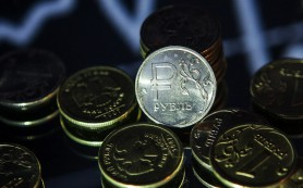 Доллар упал ниже 63 рублей