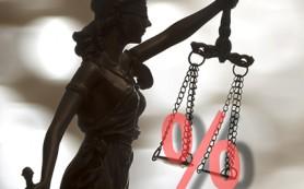 Общество защиты прав потребителей подало в суд на Тинькофф Банк из-за изменения условий вкладов