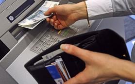 Банки группы «Лайф» ввели запись на получение вкладов и лимит на снятие наличных с карт