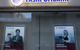 Газпромбанк на фоне падения рубля отказался от рефинансирования валютной ипотеки