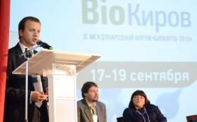 Россия прекратит производство продуктов с ГМО
