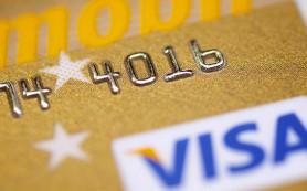 Visa просит банки ввести допконтроль операций по картам после перехода на процессинг НСПК
