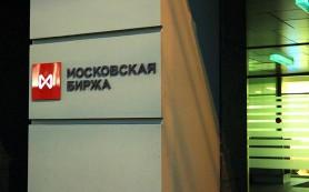 Московская биржа возобновила торги на фондовом и валютном рынках