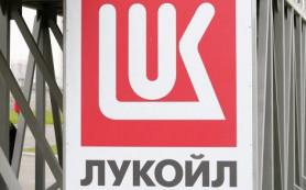 ФАС оштрафовала «Лукойл» за нарушение нормы о внебиржевых сделках