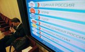 ЦИК РФ и Банк России проверили 20 тысяч кандидатов на наличие ценных бумаг