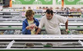 МЭР: падение ВВП РФ за 8 месяцев составило 3,8%