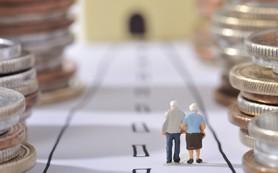 Пенсионный возраст может быть повышен уже в 2016 году