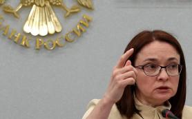 ЦБ верит в то, что российская экономика может падать долго и почти безболезненно