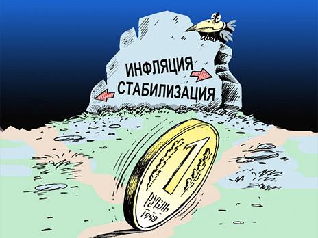 Sberbank CIB предрекает России сложный 2016 год