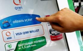Qiwi запустила разработку собственной криптовалюты