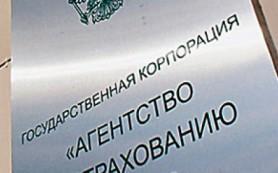 АСВ выберет инвестора для ВУЗ-Банка до 9 октября