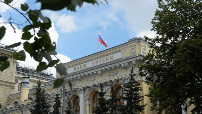 Центробанк РФ оценил нагрузку на капитал банков с учетом «Базеля»