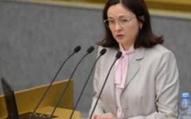 Набиуллина: ЦБ не ожидает резкого ослабления рубля в ближайшее время