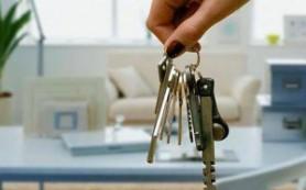 Основные правила сдачи квартиры в аренду