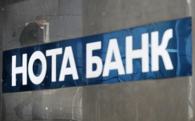 Бывшие компании Ротенберга и Тимченко не успели вывести из «Нота-банка» миллиарды