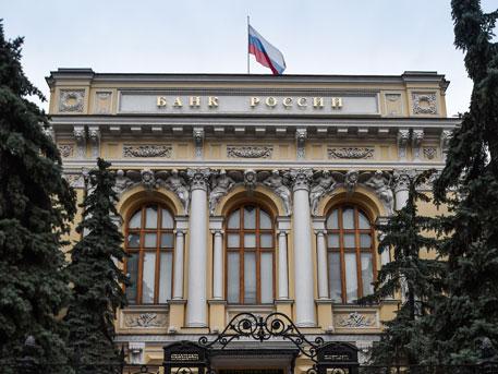 ЦБ отозвал лицензию у банка «Еврокоммерц»
