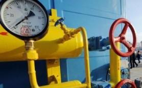 Россия начала экспорт газа в Азербайджан