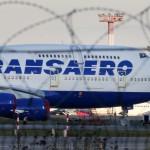 """Малайзийский инвестфонд интересуется разными формами инвестирования в """"Трансаэро"""""""