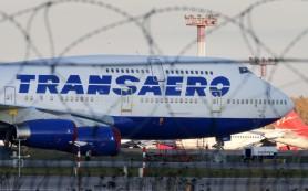 Малайзийский инвестфонд интересуется разными формами инвестирования в «Трансаэро»